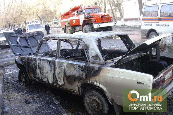 В Омской области машины горят из-за нерадивых автолюбителей