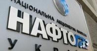 Украина отдала России 20% долга за поставки газа в августе