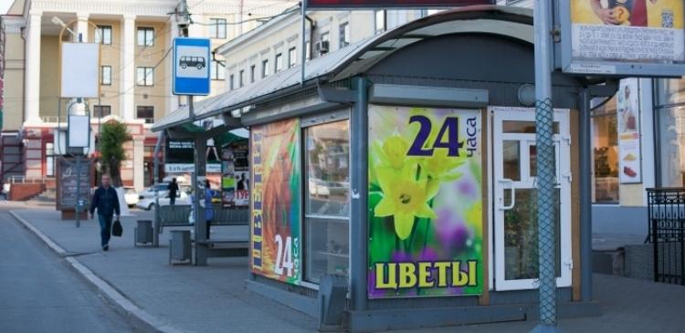 В Омске утвердили новую схему размещения киосков