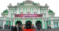 В Омске кинофестиваль «Движение» откроет фильм «Экипаж»