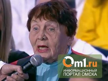 Омскую пенсионерку Рапацевич пригласили в Госдуму на обсуждение закона о ЖКХ