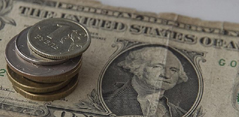 Ура! Курс доллара упал ниже 50 рублей