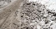 В регионах откажутся от чистки зимних дорог ради экономии