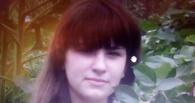 В Омском районе потерялась 13-летняя девочка