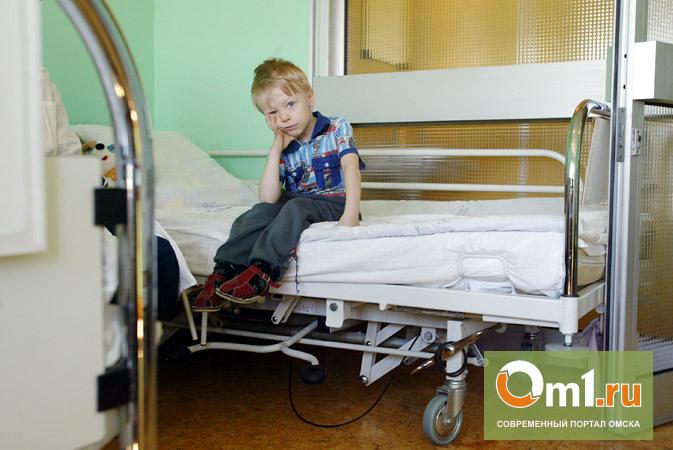 Правительство считает строительство больниц в Омске малозначительным