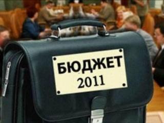 Жителей Омской области спросят, на что тратить бюджетные деньги