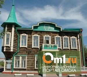 В Омске в канализации у Либеров-центра заживо сгорел человек