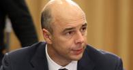 Силуанов: Экономика России начнет расти во второй половине года