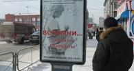 Омич, не плативший алименты, получил три месяца «строгача»
