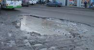 Омские дороги снова обсмеяли на федеральном ТВ