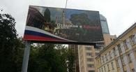 ЕС: «Поездки в Крым — не повод лишать россиян шенгенских виз»