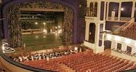 Омский музыкальный театр вошел в ТОП-100 лучших предприятий страны