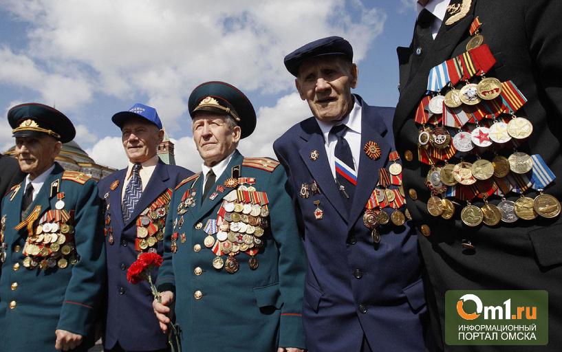 Двораковский и Горст позвали омских ветеранов на торжественный прием