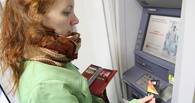 ЦБ одобрил: за кражу банковских паролей будут сажать на 10 лет