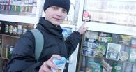 В Омской области в школьной столовой продавали сигареты
