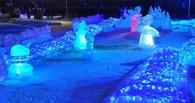 В Омске закрывают ледовый городок «Беловодье»