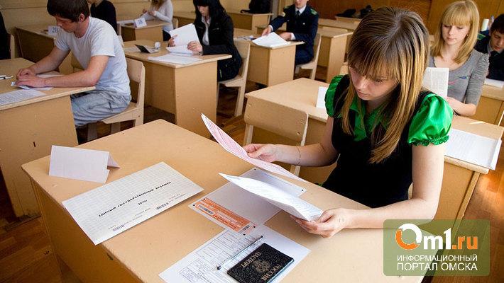 Омские школьники начали сдавать ЕГЭ по физике и иностранным языкам