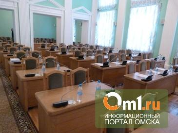 В Омске будет больше зелени, школ и культурных центров