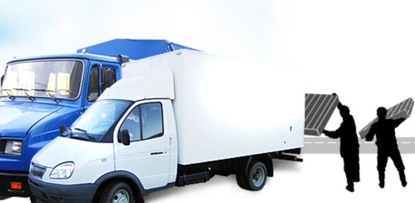 Газель — лучший помощник для перевозок и переездов