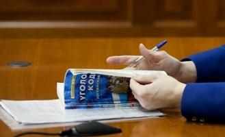В Чечне возбудили первое в России уголовное дело о «недоносительстве» из «пакета Яровой»