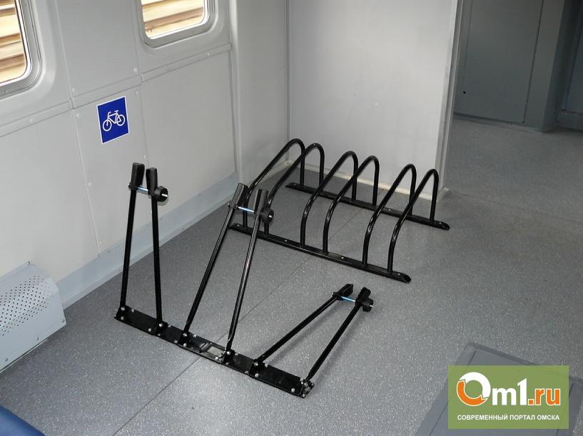 В Омской электричке появился вагон с велопарковками