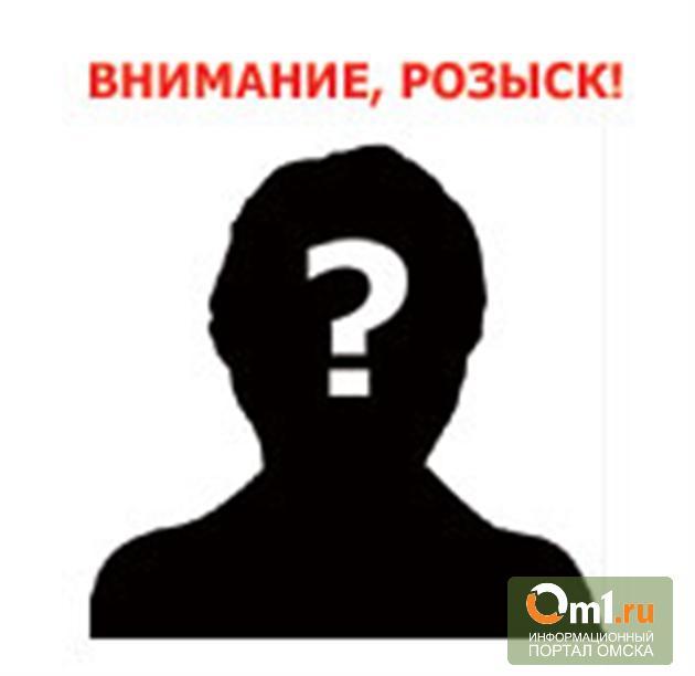 В Омской области пропала москвичка Сусанина