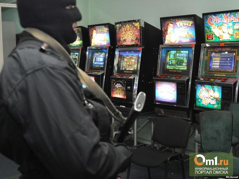 В Омске накрыли нелегальное казино