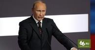 Ждут «в подходящее для этого время». Япония назвала условия приезда Путина