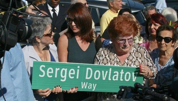 В Нью-Йорке открыли улицу Сергея Довлатова