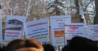 Омичи, не желающие переселяться в Рябиновку, хотят получить квартиры в Амуре