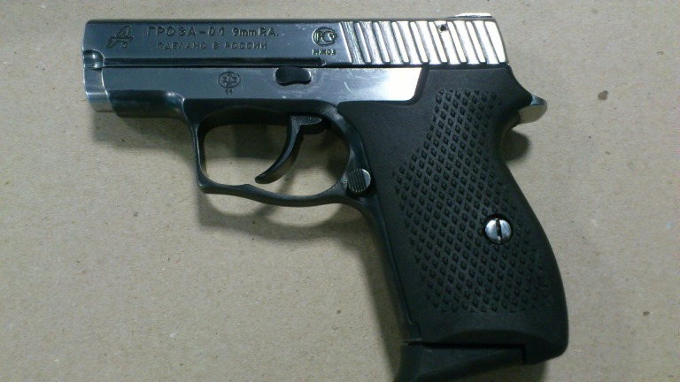 В Омске во время ссоры с приятелем молодой человек получил огнестрельное ранение