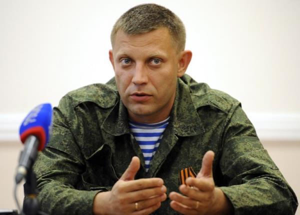 Глава ДНР: в Красноармейске нашли тела 286 изнасилованных женщин