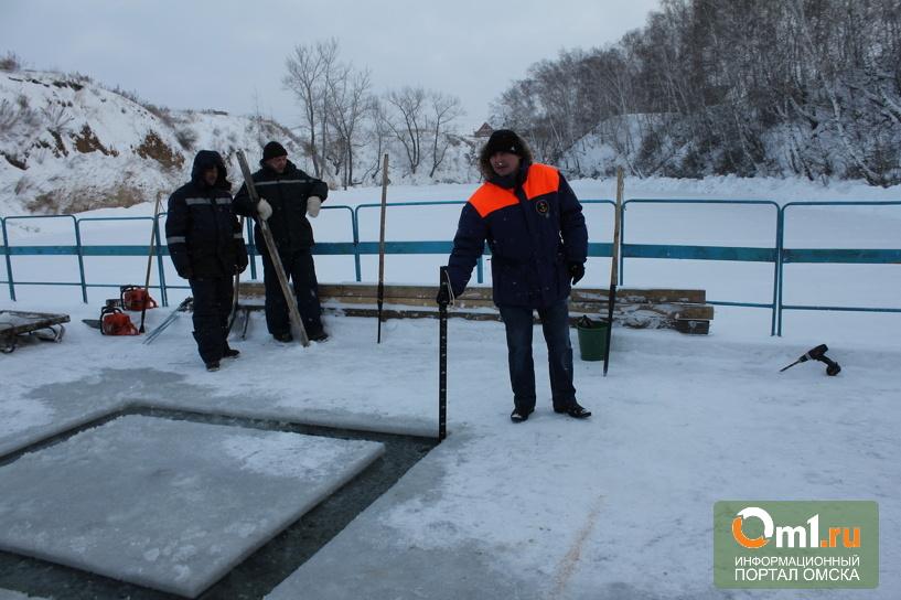 В Омске и области у каждой проруби будут дежурить по семь спасателей МЧС