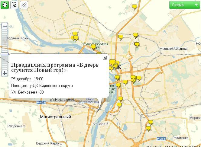 На сайте мэрии появилась интерактивная карта празднований Нового года для омичей
