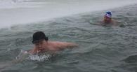 Окунуться в прорубь на «Зеленом острове» могли только омские «моржи»