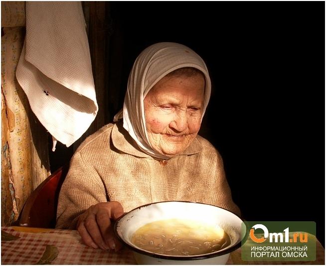 В Омской области дом престарелых перепрофилируют в психушку
