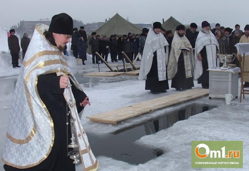 Православные омичи готовятся нырнуть в прорубь