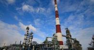 Работники омского нефтезавода обокрали свой ОНПЗ