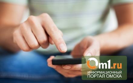 Омские ученые создают прибор для диагностики сердца с Android-приложением