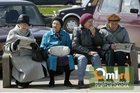 Омская область опустилась в рейтинге регионов по уровню жизни