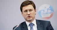 Россия договорилась со странами ОПЕК заморозить добычу нефти