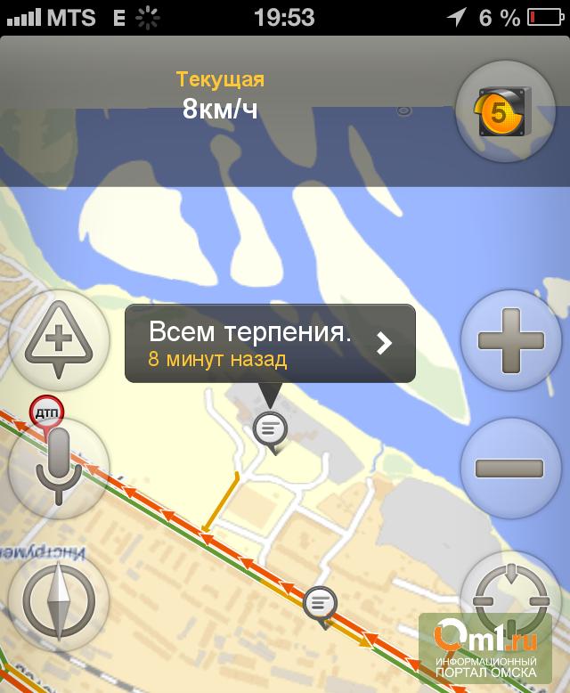 Самая длинная пробка недели в Омске продлилась 3 часа 40 минут