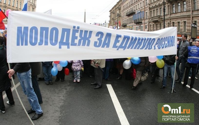 Омская молодежь выступила против Молодежного парламента