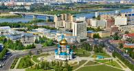 В мэрии выбрали логотип 300-летия Омска