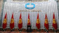 Президент Киргизии отправил правительство страны в отставку