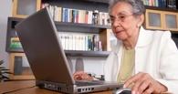 Каждый пятый омский пенсионер продолжает работать