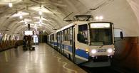 Переделку метро в скоростной трамвай в Омске оценят на экспертной площадке