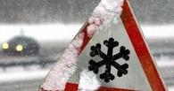 Мороз сократил омские пробки