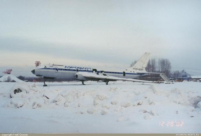 После случая во Внуково «Омский аэропорт» подстрахуется