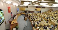 Управделами президента потребовало еще 1,3 млрд рублей на жилье и кабинеты для депутатов